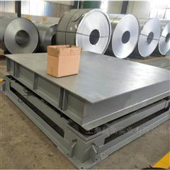 5000kg缓冲电子地磅 5吨双层缓冲地秤价格