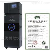 TNG-3020海南在線總氮分析儀 (上海博?。?/></a>   </div>   <p><a href=
