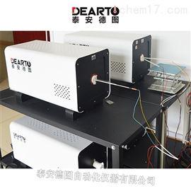 DTL-300短型热电偶检定炉厂家直销