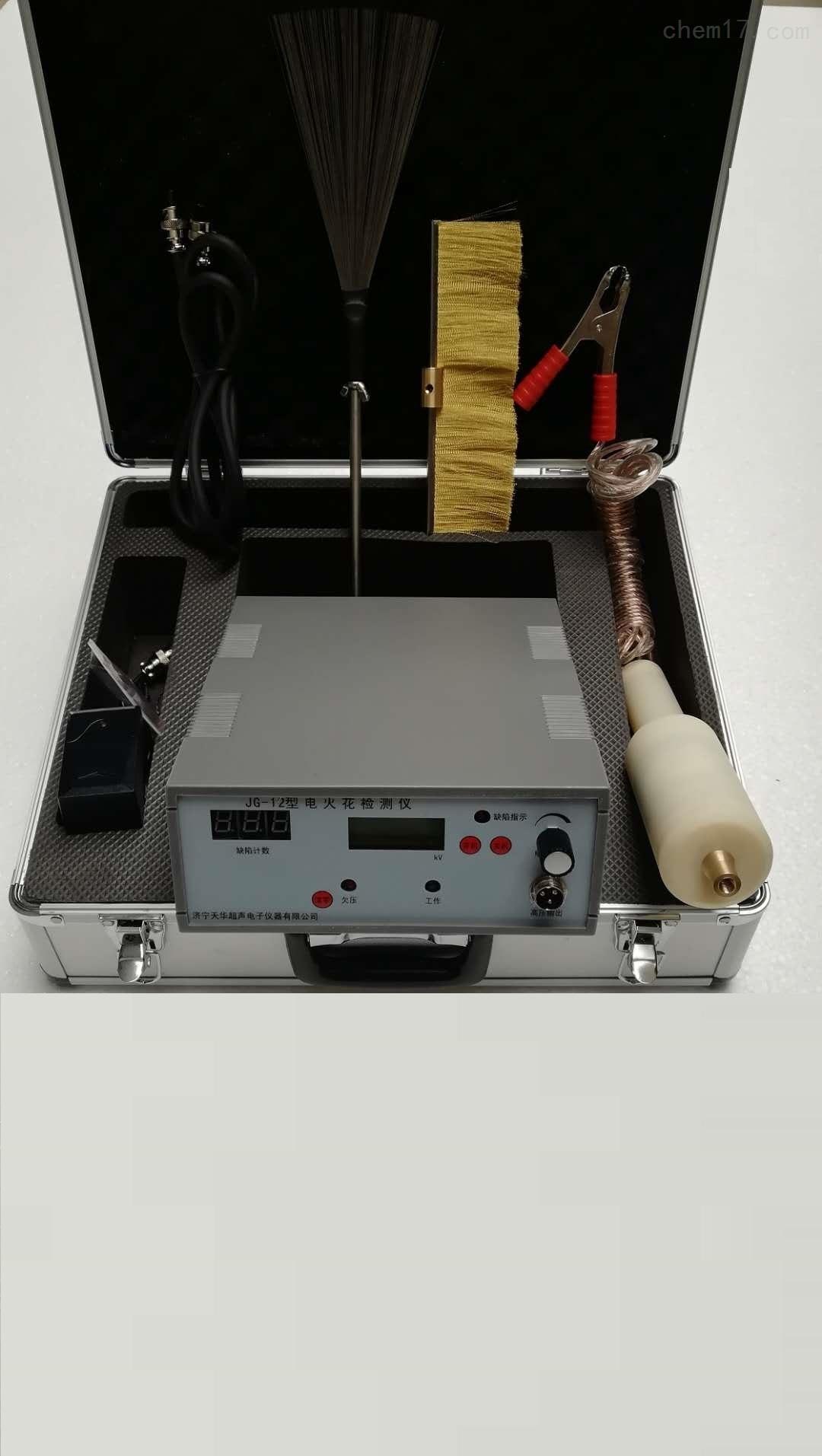 土工膜渗漏检测仪