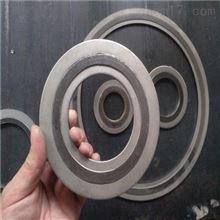 A0220耐高温高压金属缠绕垫片加工销售