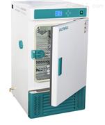 生化冷藏BOD培养箱系列