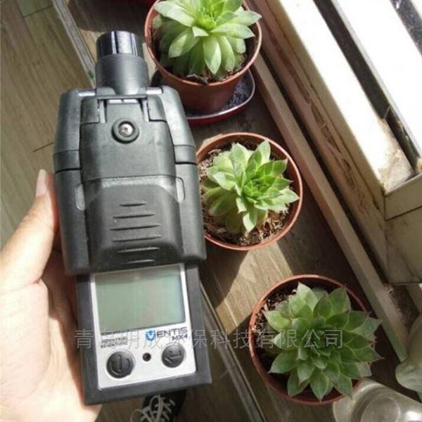 英思科Ventis Pro手持式多气体检测仪
