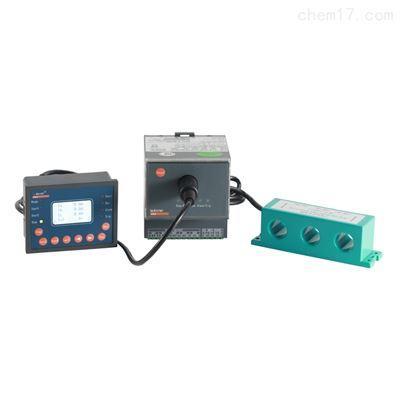 ARD3-100/CEpLSRT+90L安科瑞断相保护电动机保护器