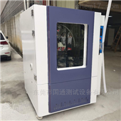 GTHH系列机器人恒温恒湿试验箱