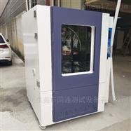 GTTC系列快速温度试验箱
