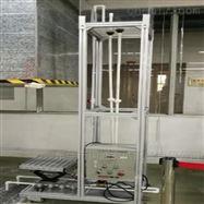 电子智能马桶试验机