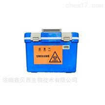 QBLLO812生物安全运输箱