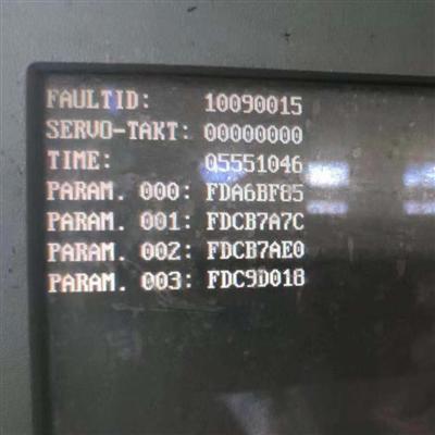 一天修好西门子系统802D开机后进不去操作系统