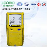 GAMAX-XT4泵吸四合一气体检测仪加拿大BW