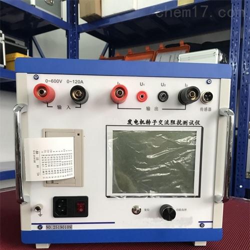 高精度发动机转子交流阻抗测试仪特价供应