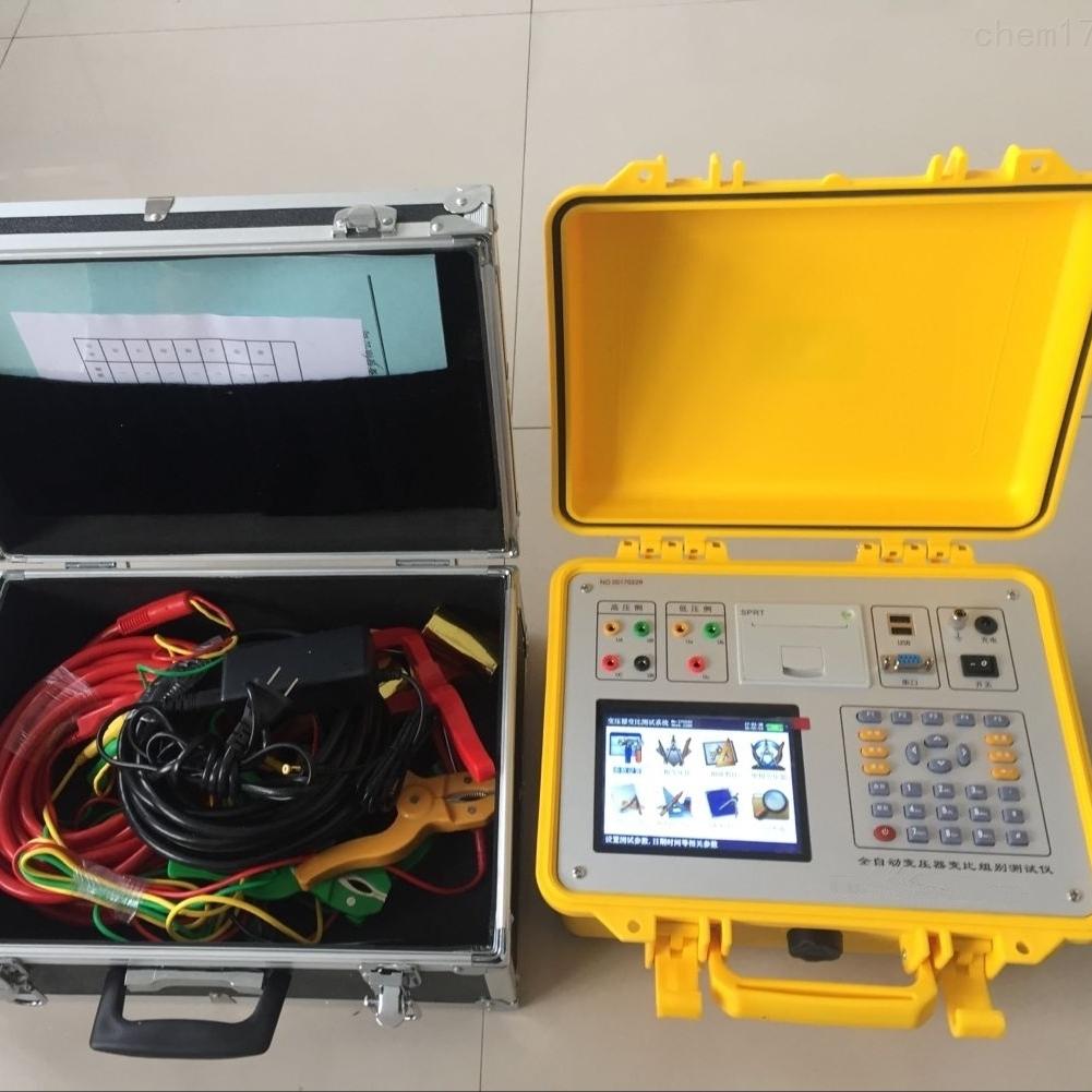 JY变比组别测试仪220V