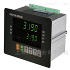 XK3190—C602L工控称重仪表8路光电隔离输入