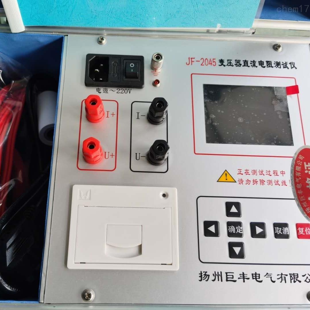 JF-4025变压器直流电阻测试仪