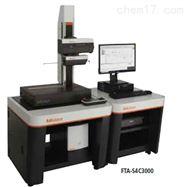 218系列-表面形状测量机