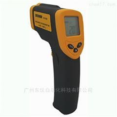 DY10S超低价便携式红外测温仪