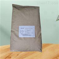 化妆品级可溶性大豆多糖增稠剂现货供应