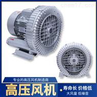 高壓旋渦風機消聲器