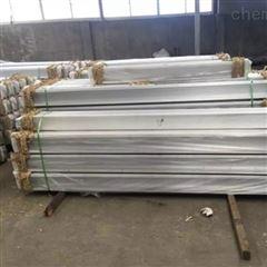 铝合金封闭式母线槽生产厂家