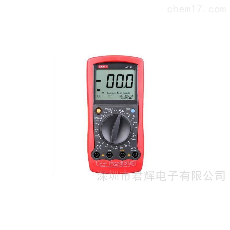 UT105 手持式汽车多用表