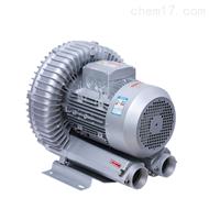 旋涡气泵机