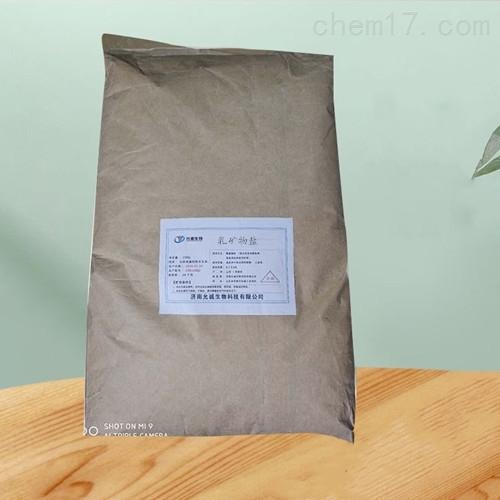 化妆品级乳矿物盐营养强化剂量大优惠