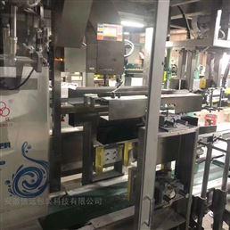 合肥信远江西赣州全自动粉剂水溶肥设备
