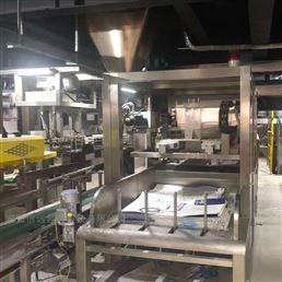 山东青岛粉剂水溶肥设备生产线