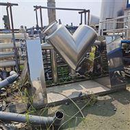 V1-850高價回收二手V型混合機 廢舊工廠拆卸