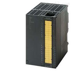 6ES7327-1BH00-0AB0泸州西门子S7-300PLC模块代理商