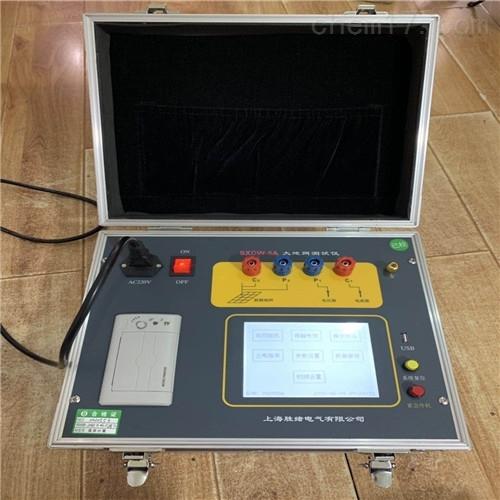 变频大电流多功能地网接地特性测量系统