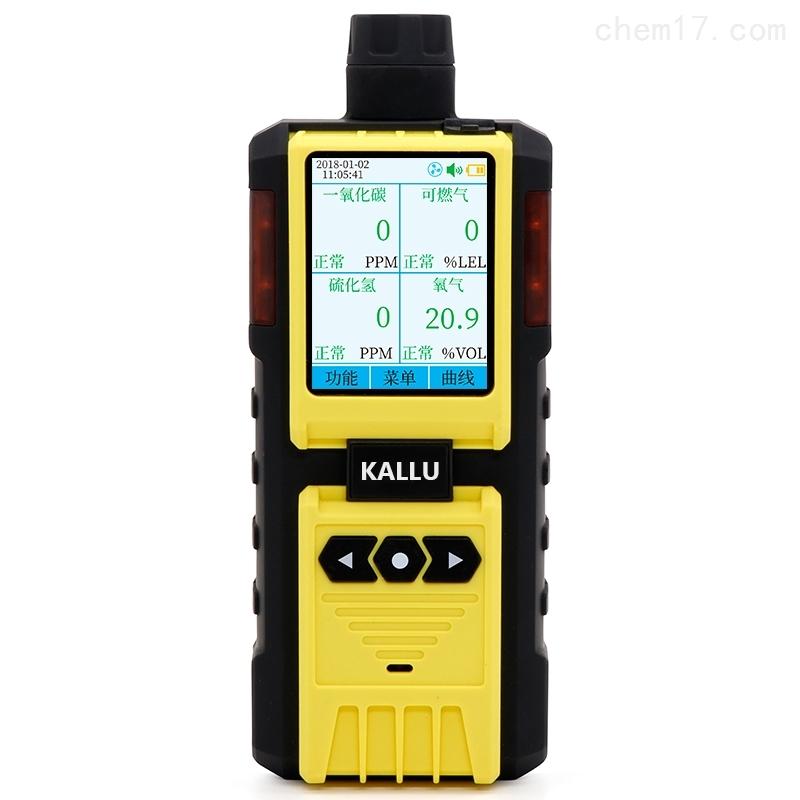 泵吸式工业报警器臭氧气体浓度检测报警仪