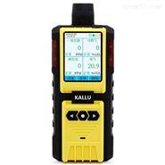 工业报警器臭氧浓度检测报警仪