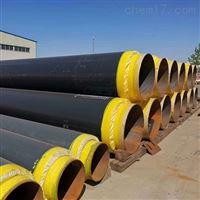 管径219聚氨酯预制热力防腐蒸汽保温管道