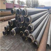 DN500聚氨酯直埋无缝供暖保温管生产价格