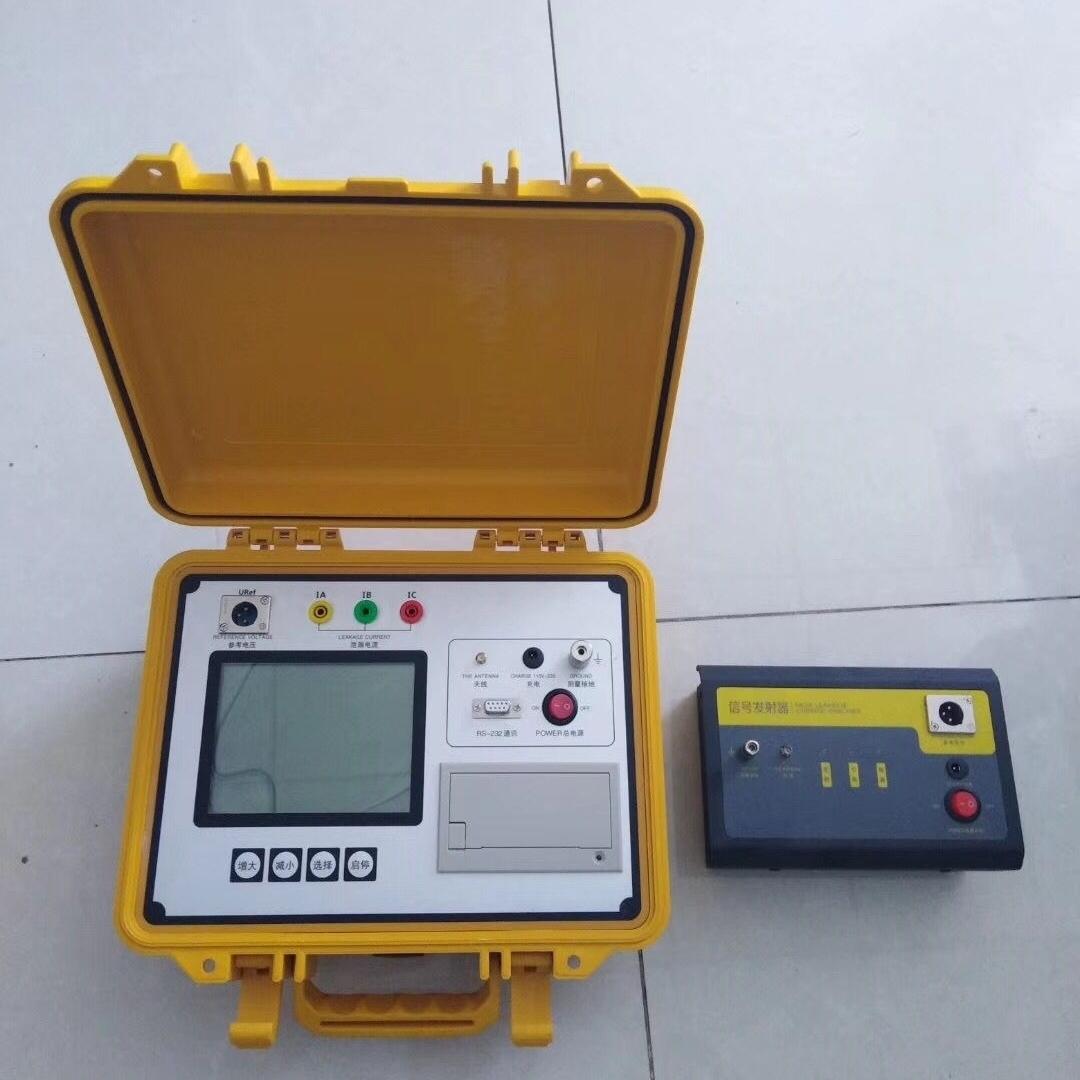 氧化锌避雷器测试仪30KV