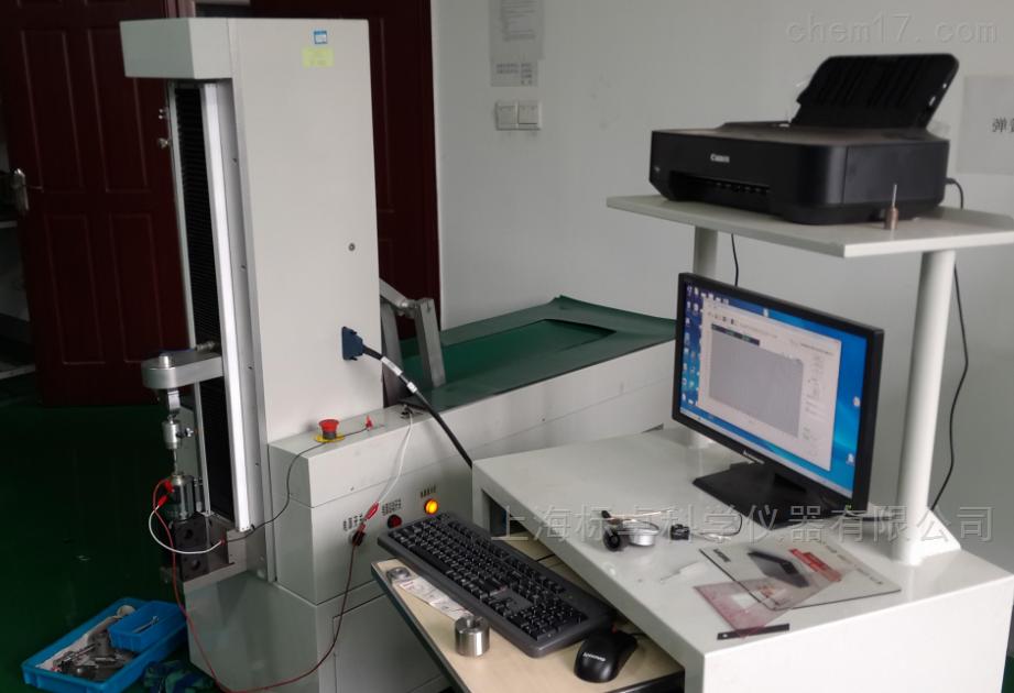 电磁铁测试系统(位移测试、电流曲线测试)