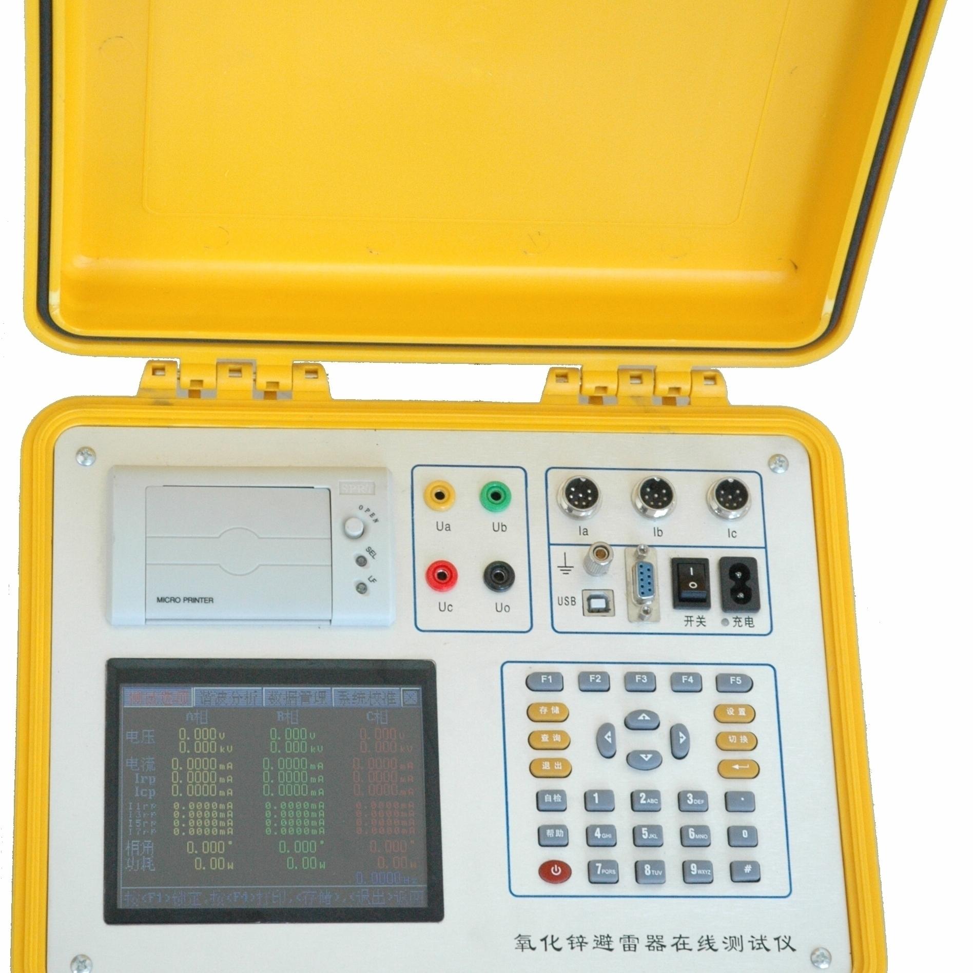 氧化锌避雷器测试仪特点