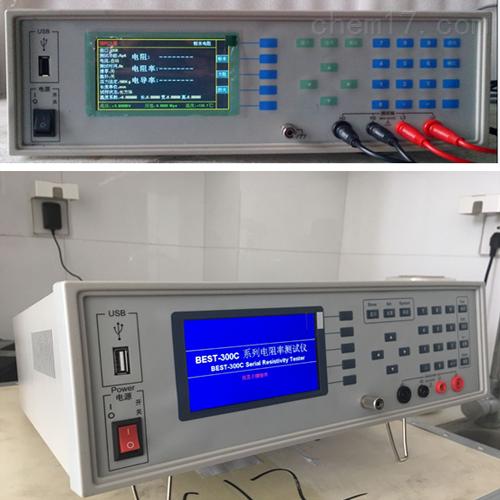 导电膏体电阻测试仪