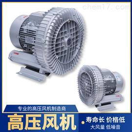 双叶轮旋涡气泵制造商