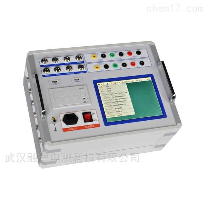 高壓開關綜合特性測試儀