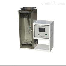 SD-D-10垂直法阻燃性能测试仪
