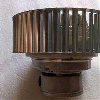 施乐百离心风机RH50M-4DK.SF.1R