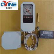 变压器绕组温度计价格