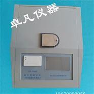 ZFY-17040 原油硫含量测定仪