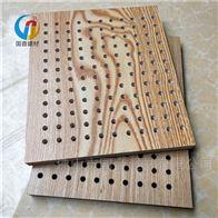 墙面孔木吸音板厂家