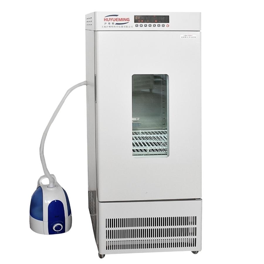 HYM-400-Y无光照药物稳定性试验箱400L