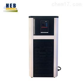 MGY-50密閉高溫循環器
