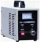 多用電磁軛磁粉探傷儀CDX-2