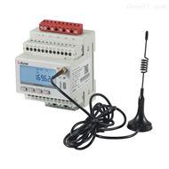 ADW300/HJ-D10環保協議 適合400A-600A  AQTT協議計量儀表